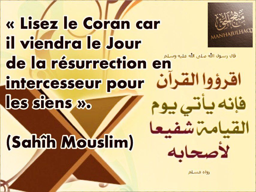 Lisez le Coran car il viendra le Jour de la résurrection en intercesseur pour les siens »...