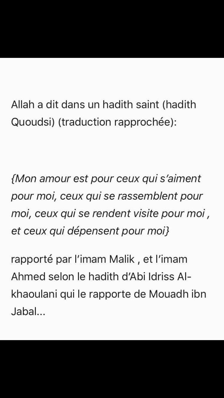 L'amour d'Allah est pour ceux