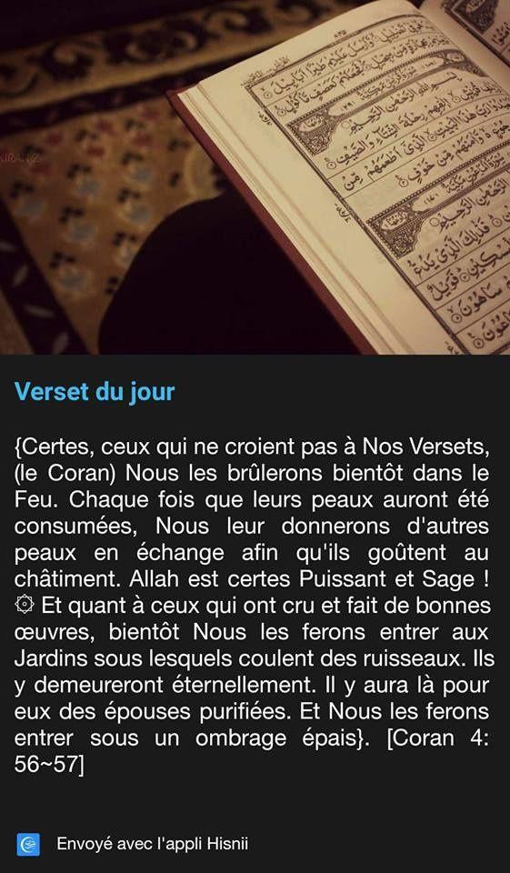 « Ceux qui ne croient pas aux révélations d'Allâh !!!!! »
