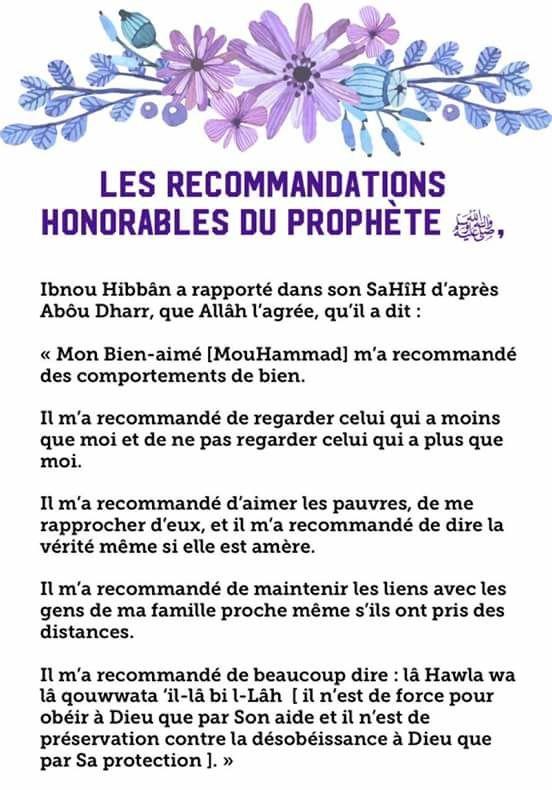 Les recommandations honorables du prophete صلى الله عليه وسلم