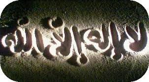 Treize années durant à Mekka !