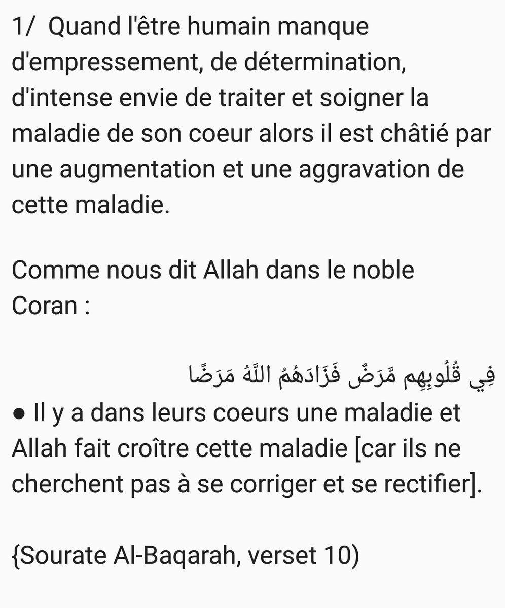 Des coeurs malades et des coeurs morts... Qu'Allah nous vienne en aide !