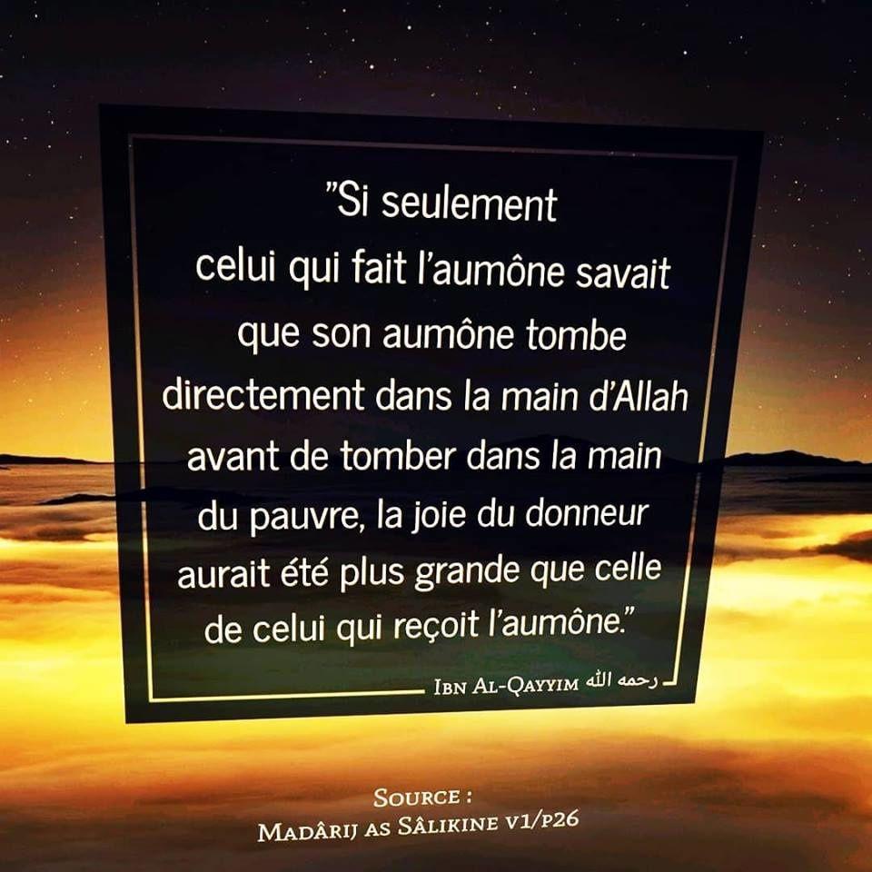 L'aumône tombe directement dans la main d'Allah...