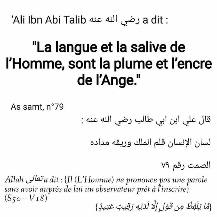 Fait attention à ta langue ...