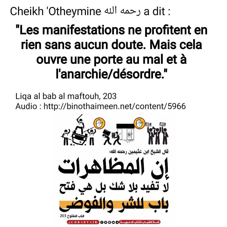 Ô peuple algérien ! Ne tombez pas dans le piège des mécréants, des hypocrites...