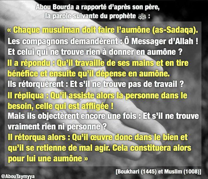 Un Hadith sublime qu'il sied à tout Musulman d'apprendre !