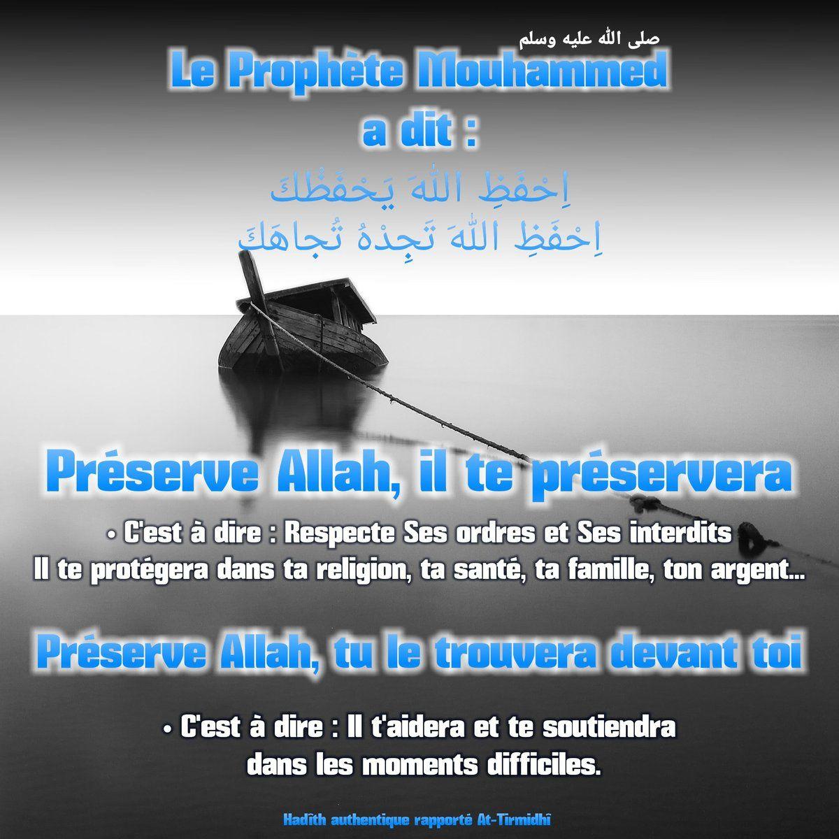Préserve Allah, Il te préservera...