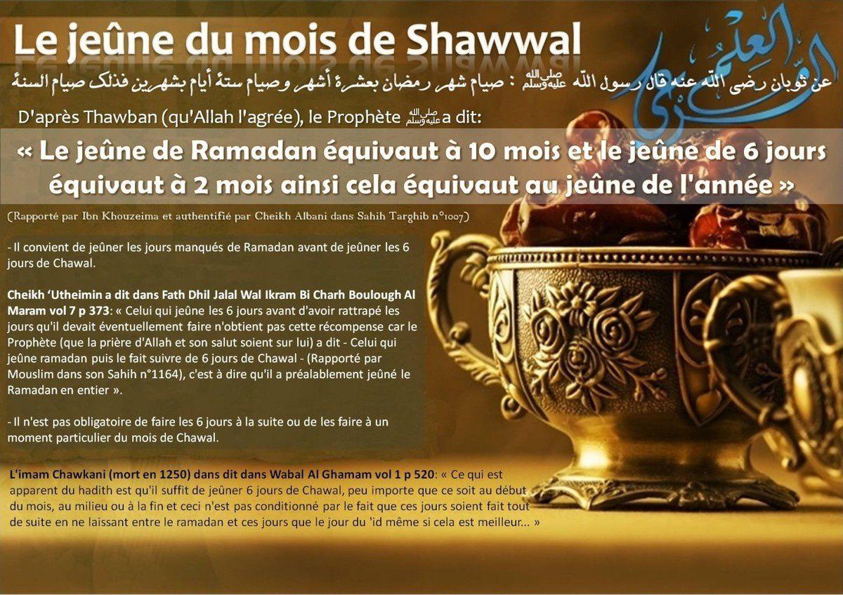 Les rappel sur le mois de Chawwal