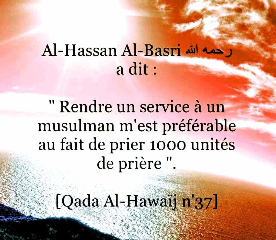 Rendre un service à un musulmans !!!!