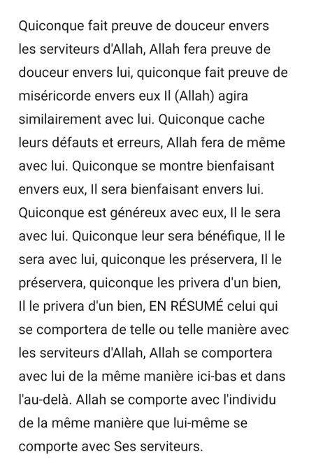 Comment souhaites-tu qu'Allah Le Tout-puissant se comporte avec toi ??