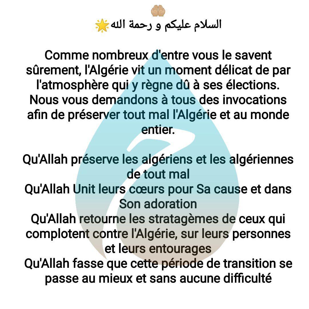 Qu'Allah protège Algérie et les pays musulmans