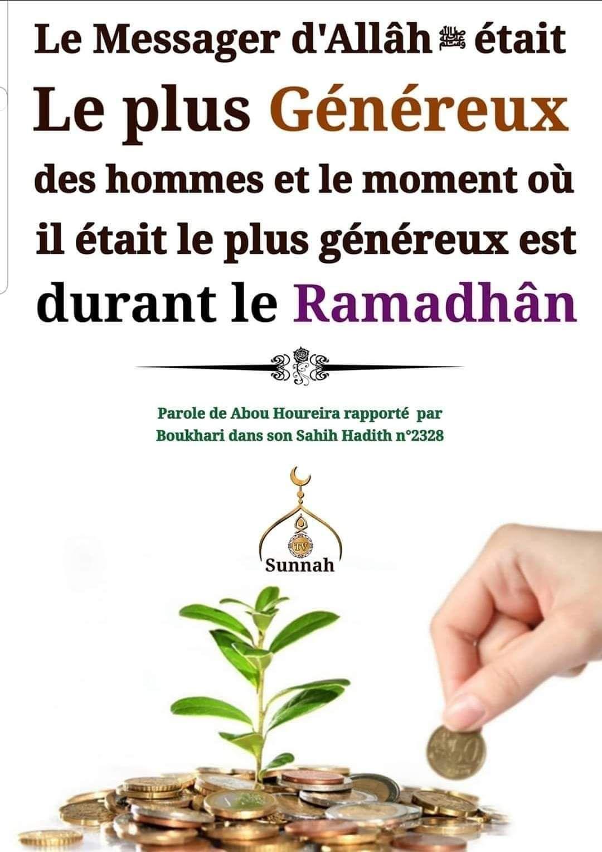 Le Messager d'Allah était le plus généreux durant le mois de ramadan ...