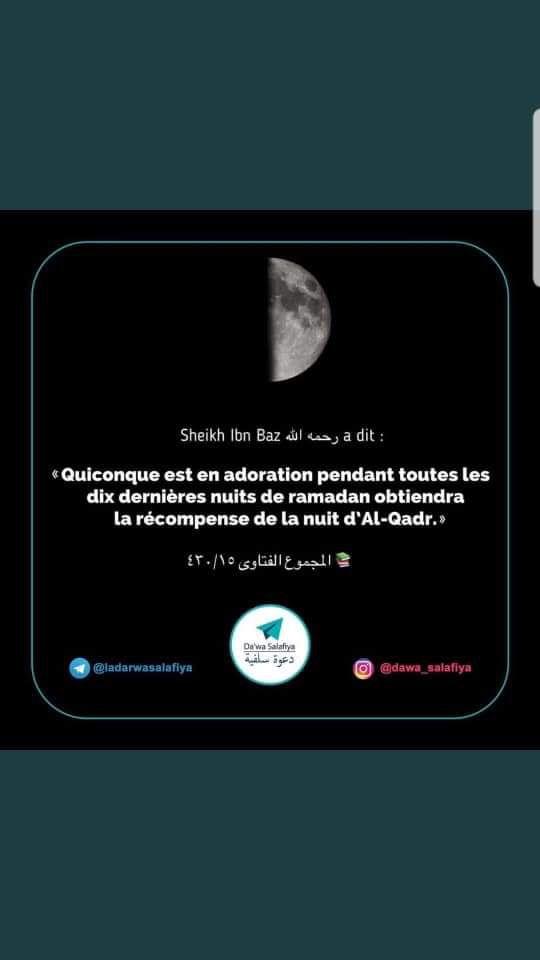 Sois en adoration durant ses 10 derniers jours de ramadan