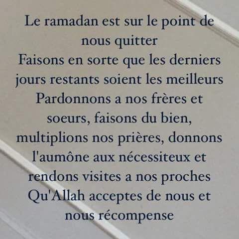 Finissons le ramadan de la meilleure manière
