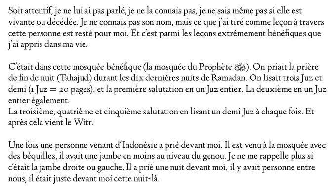 🖌  Une leçon que Shaykh 'Abderrazâq Al-Badr n'a jamais oublié !