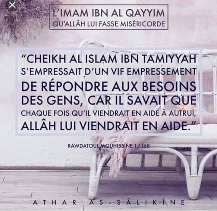 L'acharnement de cheikh Islam Ibn Taymya dans les besoins de ses frères