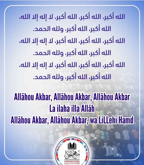 💠  Le Takbīr à prononcer pendant les 10 jours de Dhoul-Hijjah et de la fête...