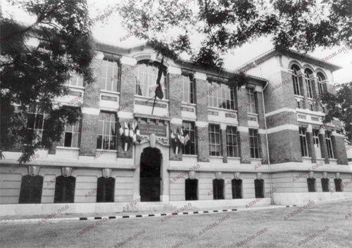 École d'Application du Pharo à Marseille (1930) -  Promotion 1954 du Pharo