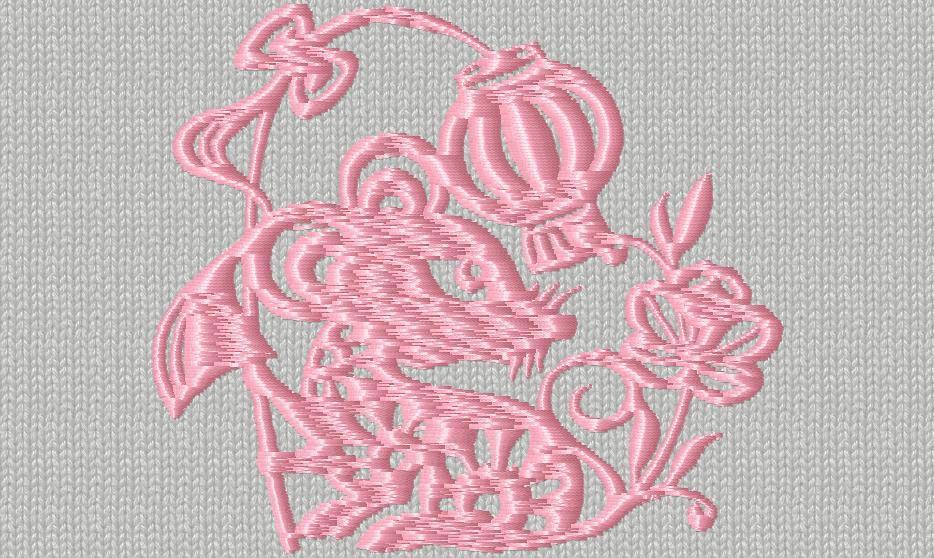 petite souris rose