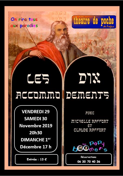 LES DIX ACCOMMODEMENTS AU THEATRE DE POCHE