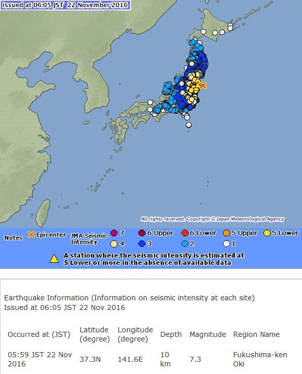 Carte du séisme de 5h59 diffusée par la Japan Meteorological Agency