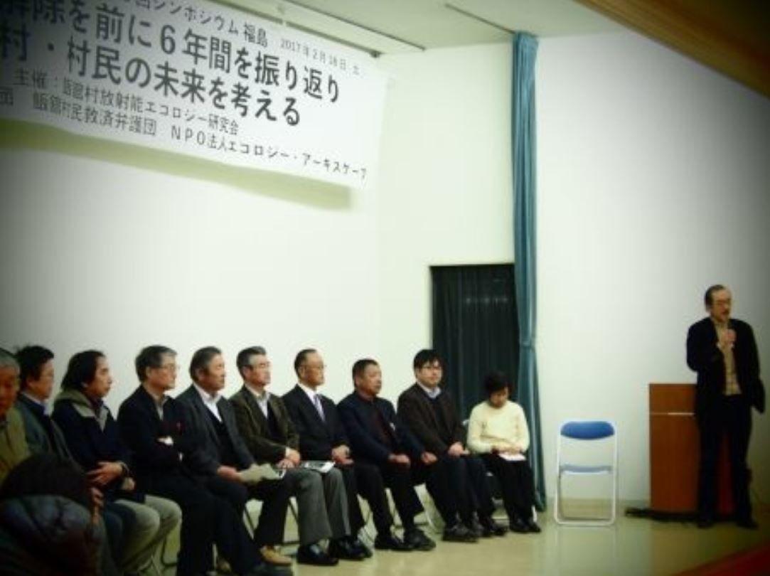 Conférence sur le retour des habitants d'Iitate (Fukushima) 19.02.2017 © Cécile Brice