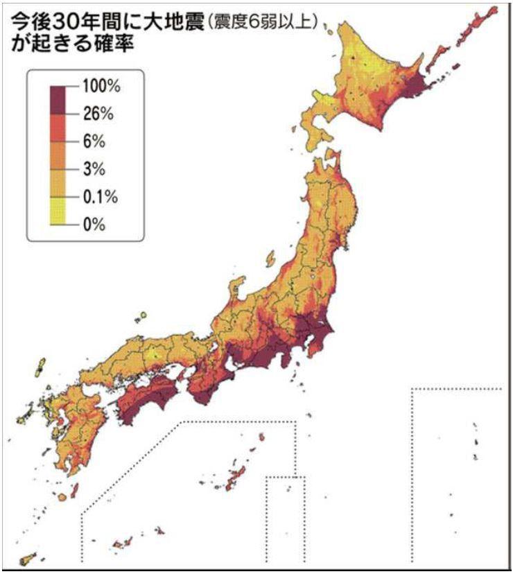 Le point sur les centrales nucléaires du Japon et autres nouvelles