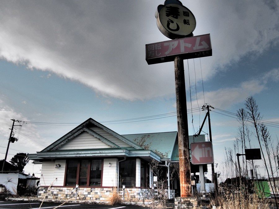 ©Cécile Brice - Un sushi-bar abandonné du nom d'Atomu (en référence au héros d'Astro Boy propulsé au nucléaire (1960), un manga d'Osamu Tetzuka très célèbre au Japon) en face du musée de la catastrophe nucléaire fondé par TEPCO à Tomioka, à une dizaine de km de la centrale.