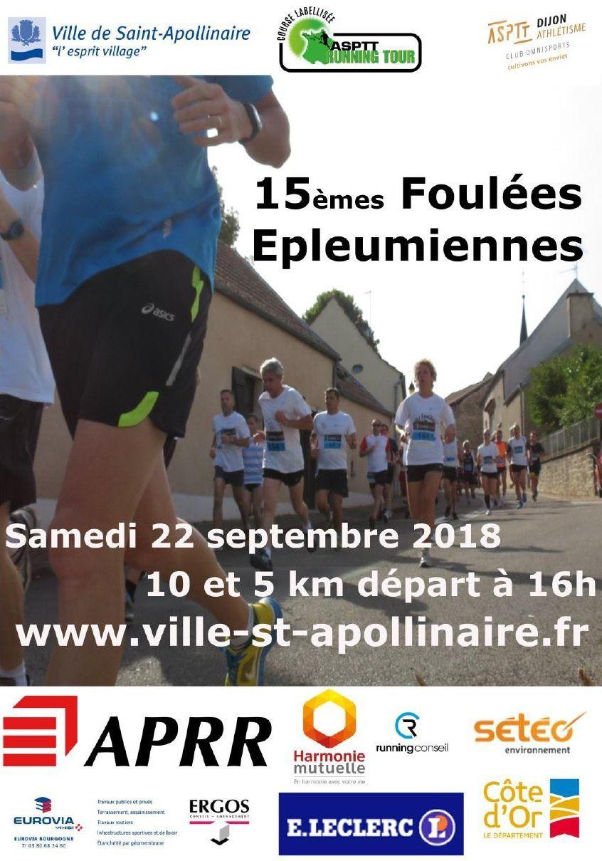 Samedi 22 septembre 2018 - Les Foulées Epleumiennes - Saint Apollinaire