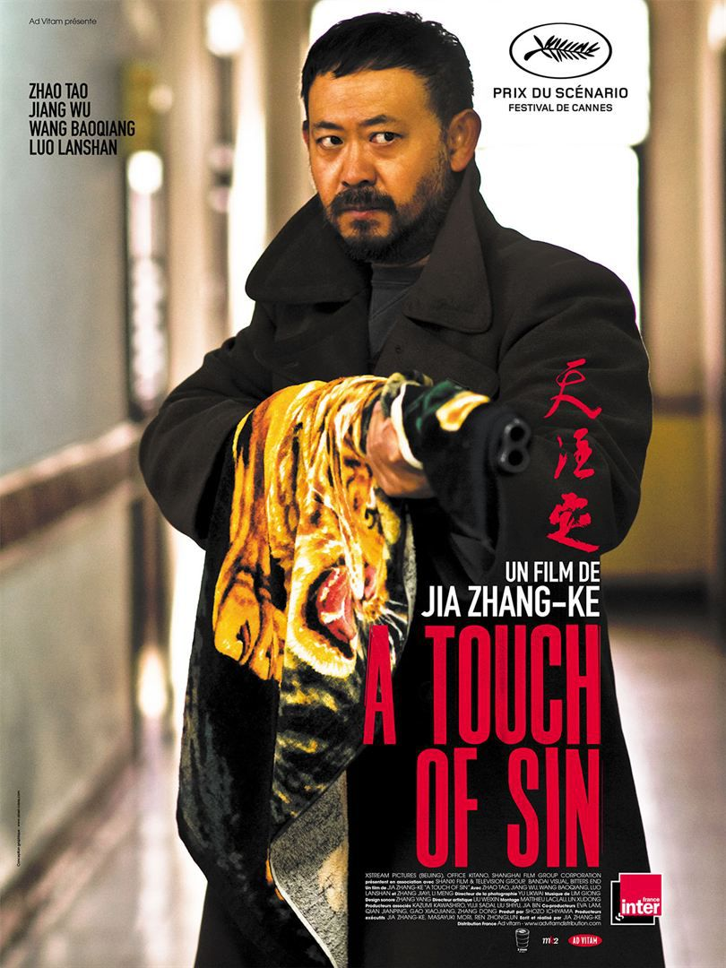 5)A Touch of Sin(Jia Zhangke, 2013)
