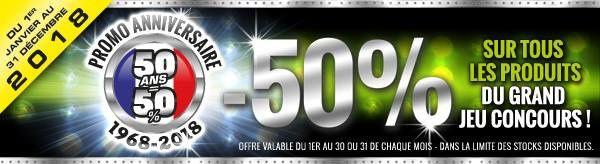50 ans de GS27, Partenaire Officiel de l'AMOC France