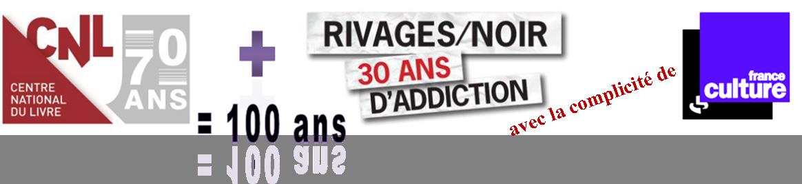 soirée 100% Noir par le CNL et Rivages/Noir en partenariat avec France Culture
