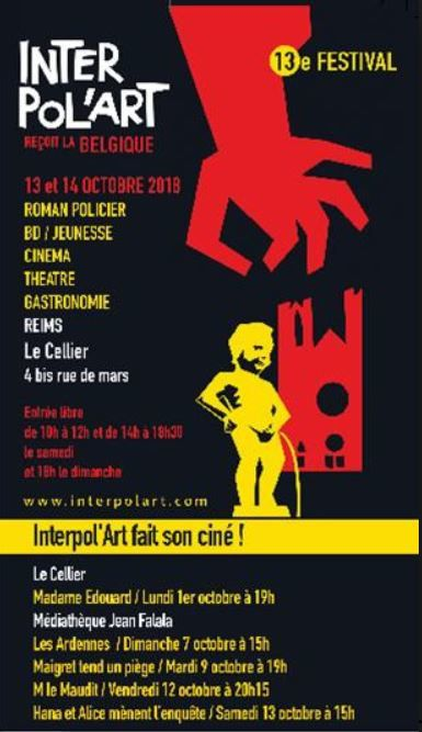 Interpl'Art Reims (5) 13 et 14 octobre