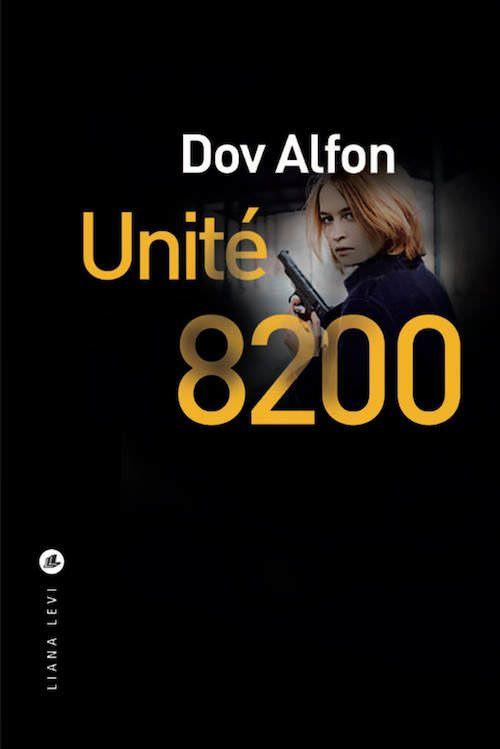 Dov Alfon lauréat du prix Marianne — Un aller-retour dans le Noir