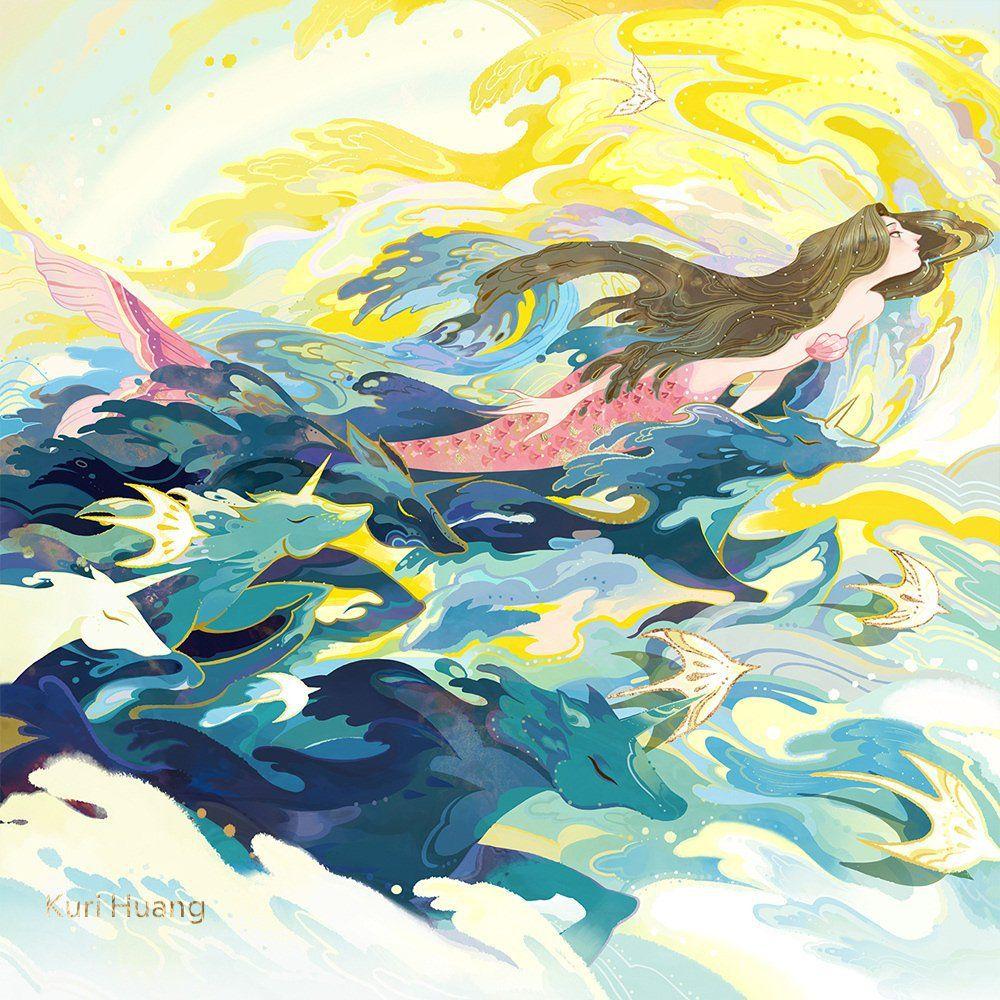 Illustrations par Kuri Huang