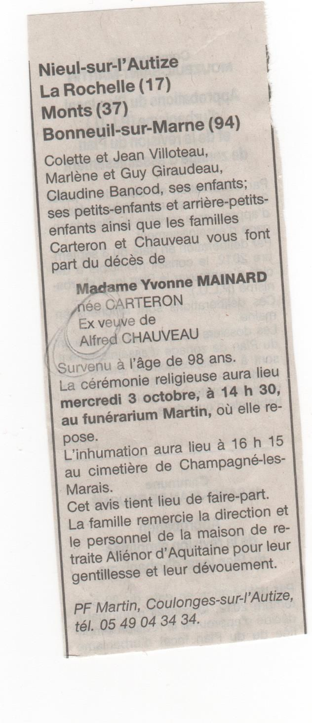 1/2/3 : scan