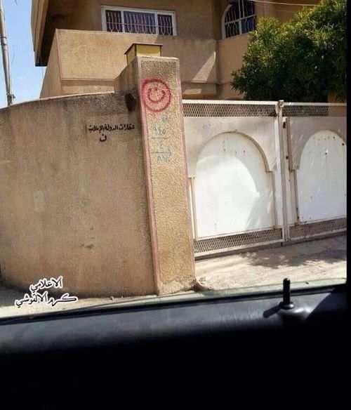 Irak : Les jihadistes de l'EIL, marquent les maisons habitées par des chrétiens