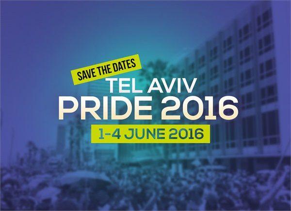 """Israël réalise son Premier concours de beauté gay """"Miss Trans Israel"""""""