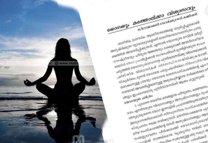 Cette église d'Inde met en garde contre le yoga, que « l'on ne peut dissocier de la foi hindoue »