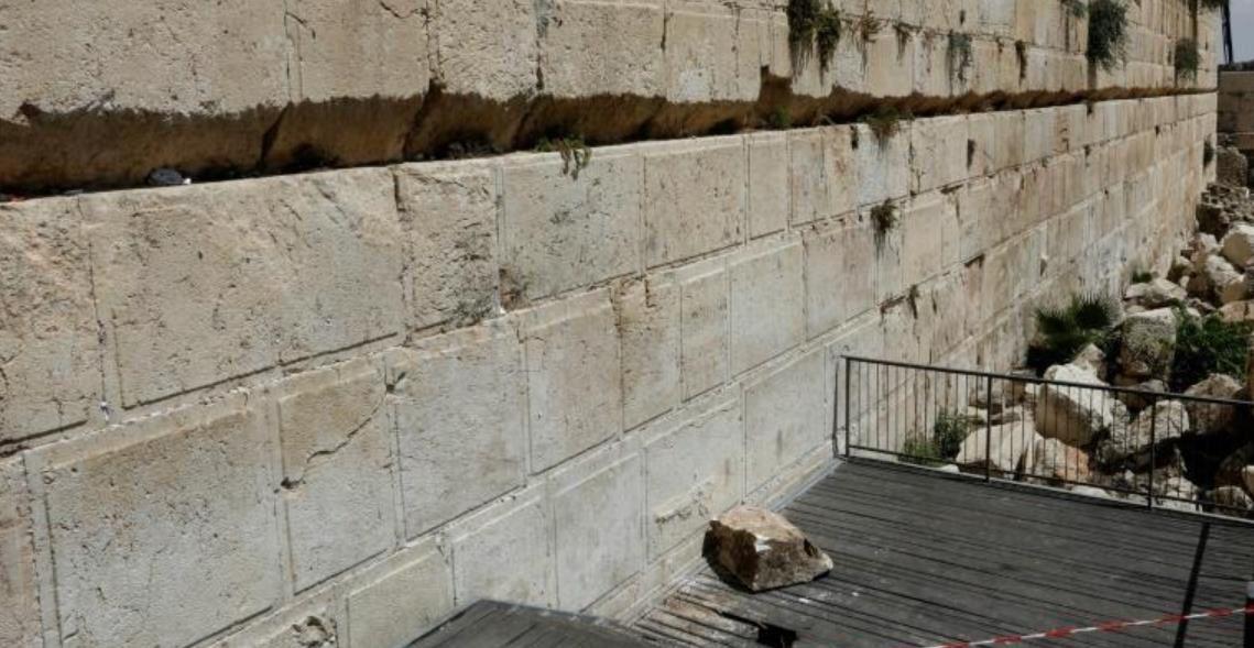 A Jérusalem, une partie du Mur des Lamentations fermée après la chute d'une pierre, le 23 juillet 2018 afp.com - GALI TIBBON