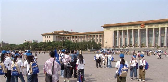 Étudiants chinois sur la place Tiananmen à Paki ( photo d'illustration)