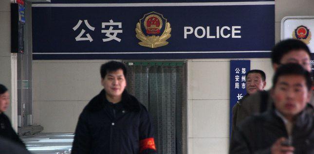 Chine: «tracé» comme un légume au supermarché