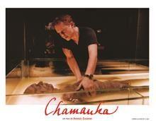 Fantasia 2013 – ANDRZEJ ZULAWSKI : Prix d'excellence pour l'ensemble de carrière /