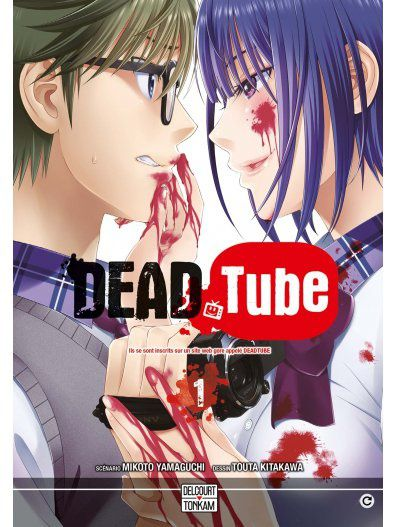 Dead tube 01 YAMAGUCHI Mikoto KITAKAWA Touta