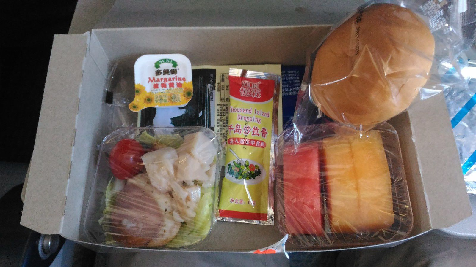 suite du plateau repas d'air china