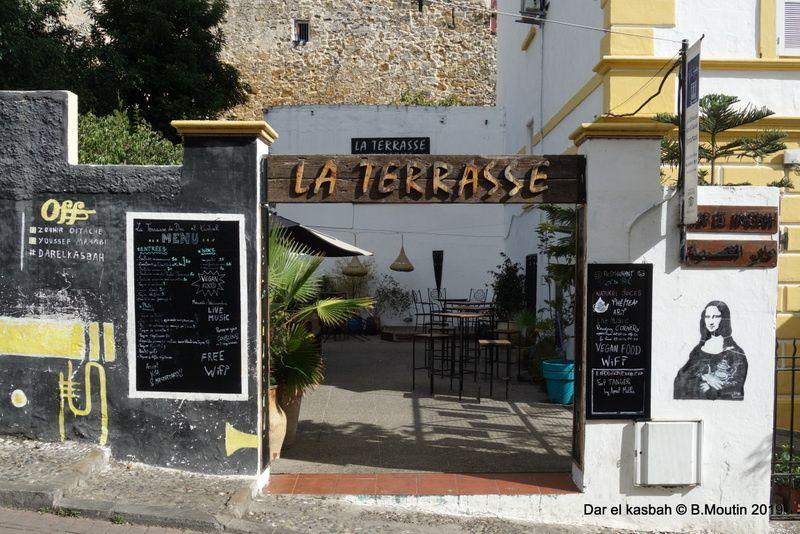 Dar el Kasbah, un lieu agréable pour un bon couscous à Tanger (3 photos)
