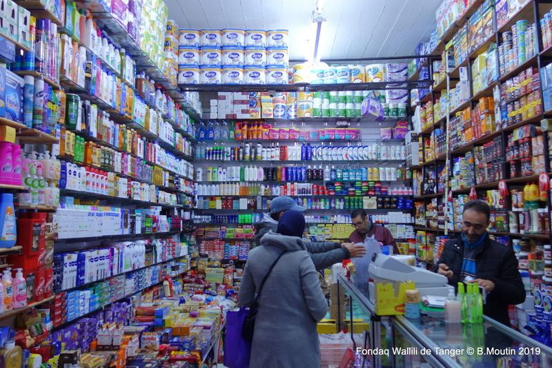 12 boutiques du Fondaq Wallili (ou Waller ?) à Tanger  (12 photos)