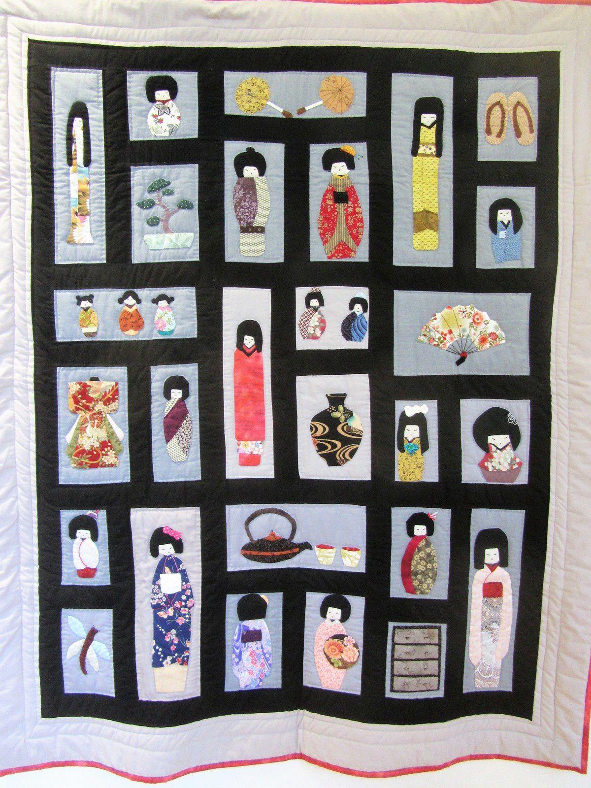 """Voyage au Japon"" Christiane Jankowski"