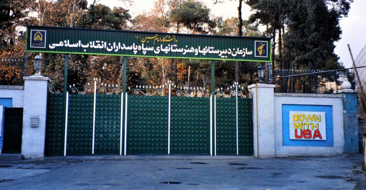 Ancienne ambassade des Etas Unis en Iran - Université d'Imam Hossein, Académie des collèges et des beaux arts des gardiens de la Révolution Islamique.