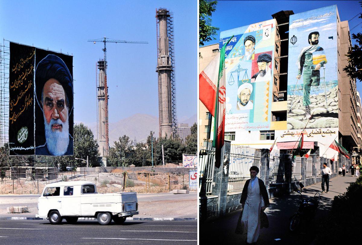 Photo de droite : Tribunal Shahid Beheshti